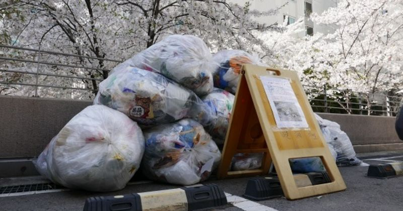 【旅遊資訊】韓國中秋節禁止市民丟棄垃圾:「環境美化員&垃圾掩埋場全都放假!」