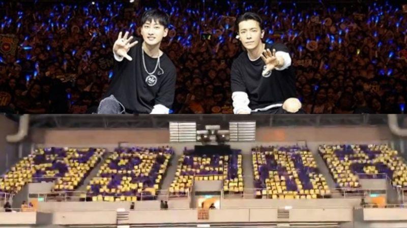 【后记】SJ D&E《THE D&E》in TAIPEI:「不会再有分开的那一天了!现在只剩下一直见面」