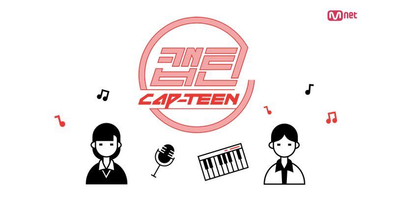 Mnet 再度制播选秀节目 《CAP-TEEN》预定 10 月开播