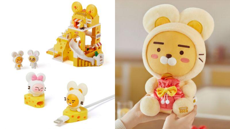2020迎金鼠年!Kakao Friends的成員們...換上小老鼠裝扮,當然也推出新商品啦!