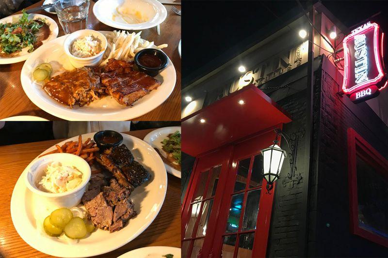超级hardcore的BBQ美式餐厅:Austin's
