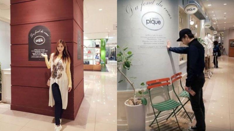 Super Junior晟敏帶嬌妻游日本 找潤娥同款居家服店累到癱倒
