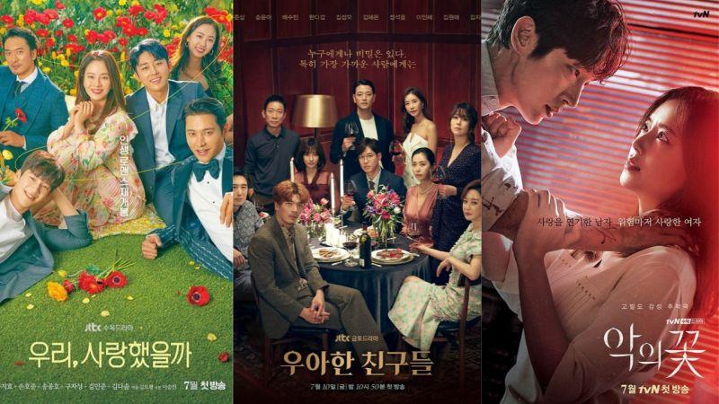 7月也不用担心剧荒啦!共有9部新剧要播出...还有浪漫爱情、悬疑爱情、犯罪悬疑等各种题材!