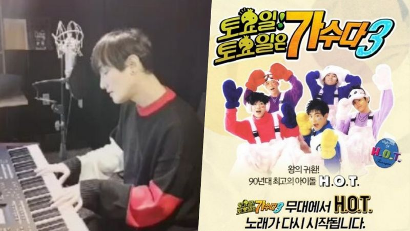 《無限挑戰》公開KangTa彈唱《希望》 嗓音太好聽啊!