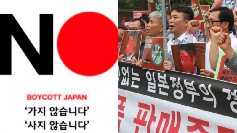 韓國掀起「抵制日貨」示威,卻沒想到拍攝者用佳能相機、示威者穿日本品牌?