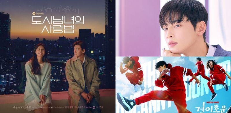 【KSD評分】由韓星網讀者評分:《愛在大都會》開播到現在都在TOP 1!