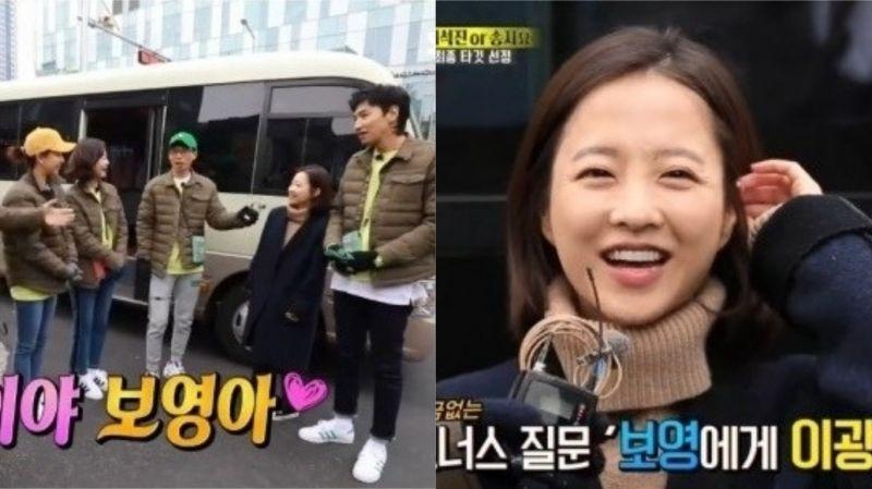 朴宝英「素颜」惊喜出演《RM》!李光洙对於自己只是OOO…笑翻全场