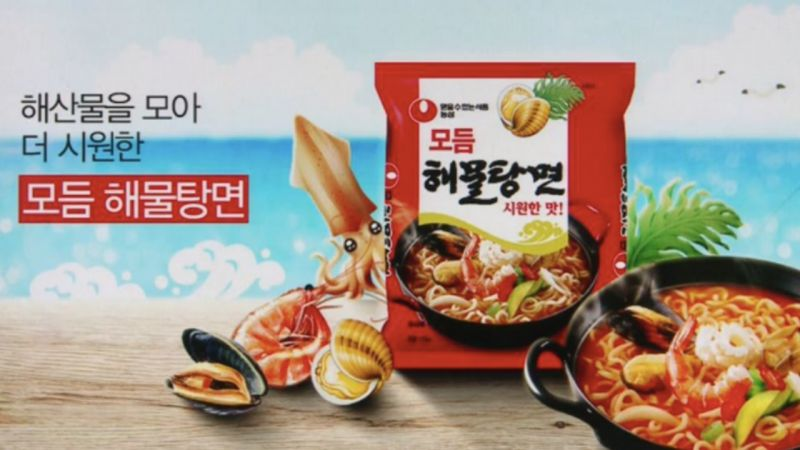 OMG,致癌物超标148倍!农心出口欧洲的海鲜汤面被紧急召回,韩国国内流通产品安全