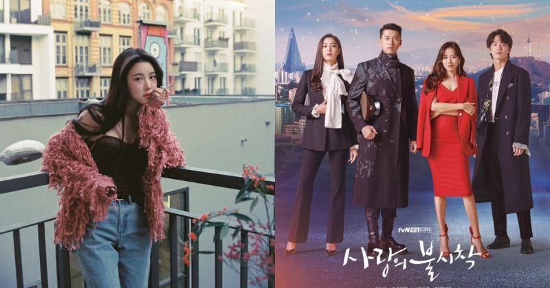 因信賴而聽!白藝潾為《愛的迫降》唱 OST 今晚公開