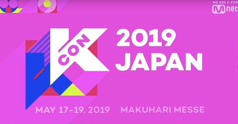 《Produce 101》系列偶像大舉出動 《KCON 2019 JAPAN》完整陣容公開!