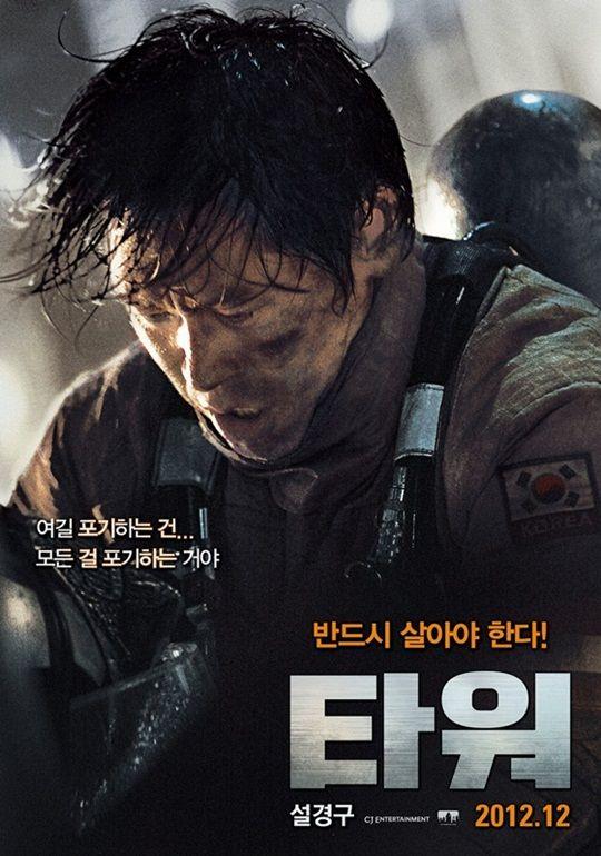 孫藝珍主演《巨塔》票房火爆 一周引200萬人觀看