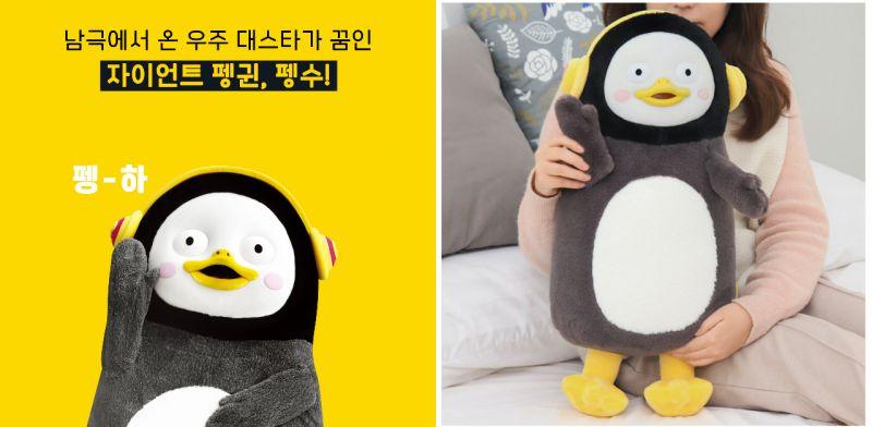 史上最紅的企鵝Pengsoo:要推出巨型玩偶啦!