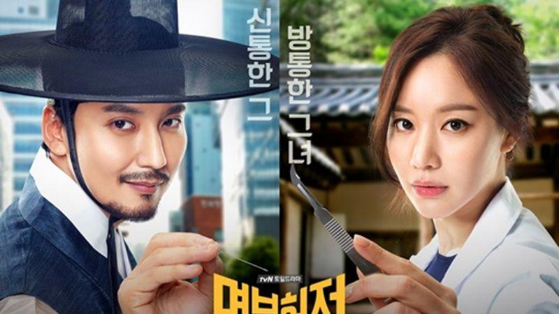 最近討論度高、收視又翻倍成長的tvN新劇《名不虛傳》你追了沒?最強女聲孝琳已加入OST軍團!