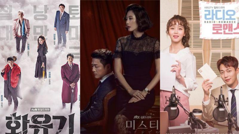 【韓國討論什麼劇?】3月第一週韓劇話題性排行公開,上榜的這幾部你追了哪些?
