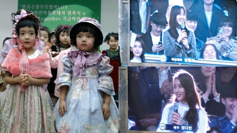 「小童星」出道的金香起、郑多彬上大学啦!今日出席汉阳大学入学仪式,两位还是同班同学!