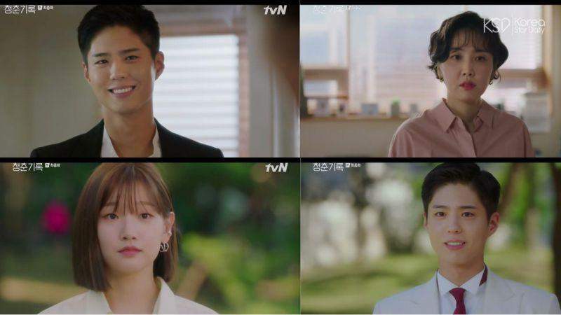 熱門韓劇《青春紀錄》大結局收視創新高紀錄,首爾圈破10.7%