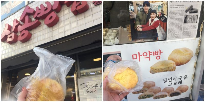 【大邱3天2夜】必吃!Krystal、JR也吃過的熱騰騰麻藥麵包 (食)