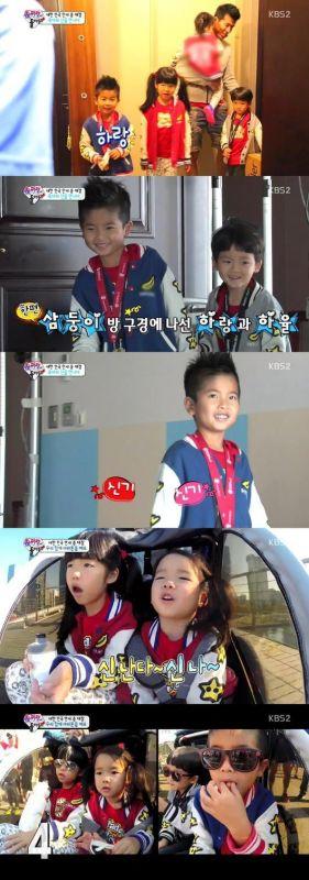 《超人回来了》Sean郑惠英女儿及儿子出演完全和妈妈爸爸一样漂亮帅气