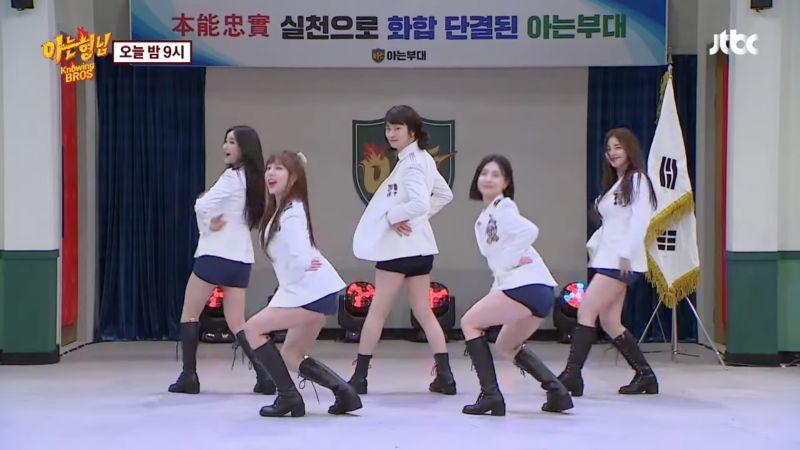 《認識的哥哥》Brave Girls和希澈合作舞台先公開,節目組真實連線軍人觀看!