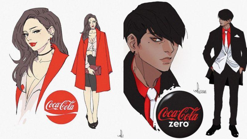 零度可乐是高冷欧巴,可口可乐是霸气御姐,看看你最爱的饮料变成了谁