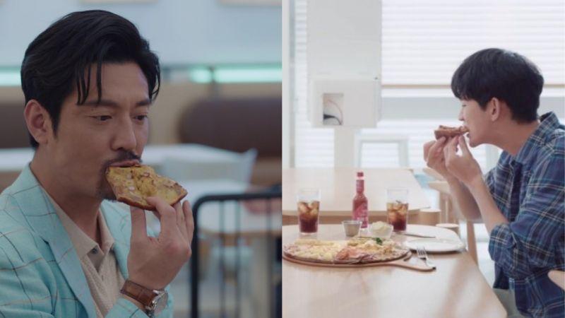 看了《雖然是精神病但沒關係》後...超想吃這個同款披薩!一次就能吃到8種口味,大家先筆記一下店家!
