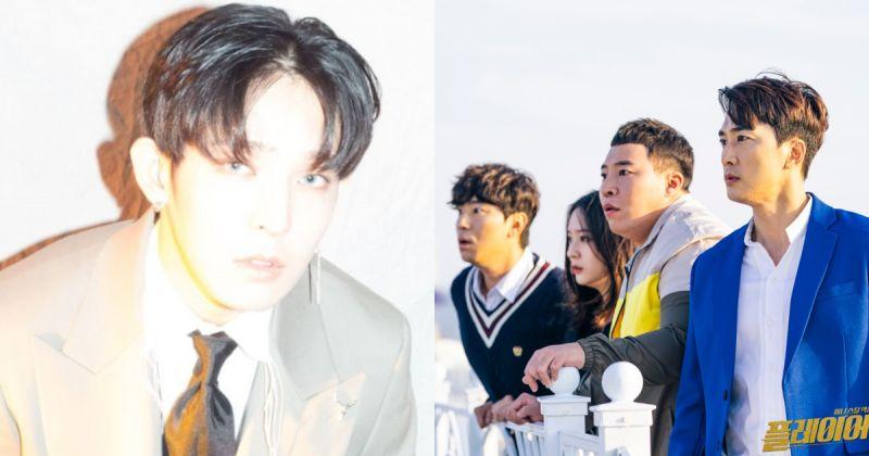 南太鉉壓軸登場 《Player》最後一波 OST 今晚公開!