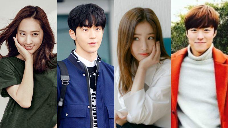 tvN新剧《河伯的新娘2017》主演与剧组今日前往南杨州举行团结大会!