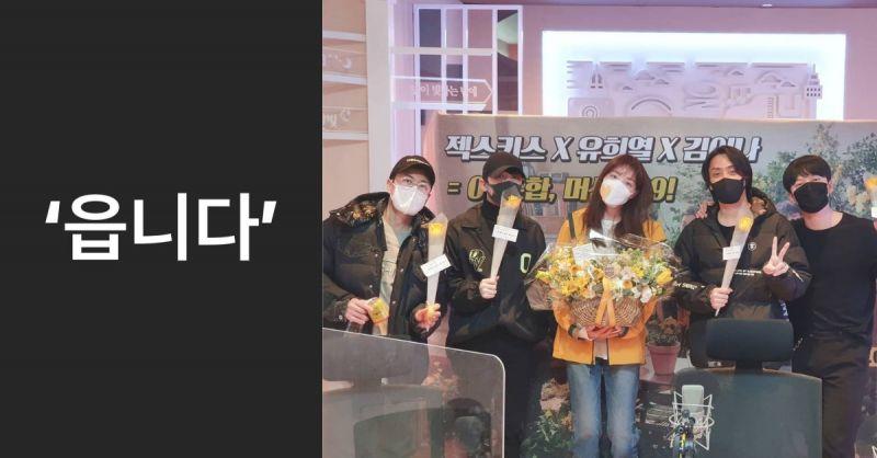 【K社韓文小百科】 跟著 IU《好日子》作詞人金伊娜老師 一起了解韓文變化