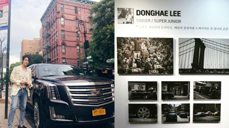 Super Junior东海变身为摄影师!「我会经常通过照片和大家打招呼的」
