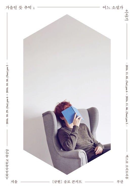 SJ 圭賢回歸前先開唱 公演中搶先公開新曲