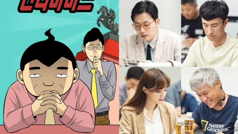 人气网漫改编《很便宜,千里马超市》光看「演员阵容」就搞笑的全新喜剧登场!