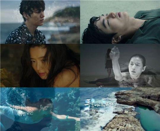 李敏鎬、全智賢主演新劇《藍色大海的傳說》首版預告突破百萬人次點擊