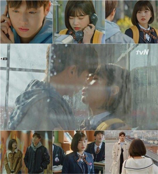 《她愛上了我的謊》李玹雨&Red Velvet Joy近距離eye contact超心空