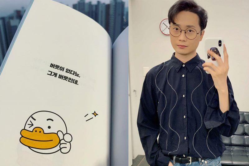 「由Tube说出你的共鸣!」韩国诗人河尚旭XKakao Friends Tube短篇诗集上市