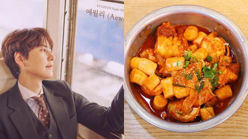 「辣炒年糕愛好者」Super Junior圭賢說:來首爾吃這4家就夠了!