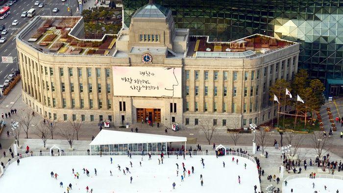 【首尔必玩】首尔广场溜冰场即将开放! 1千韩元就可以溜冰喽~
