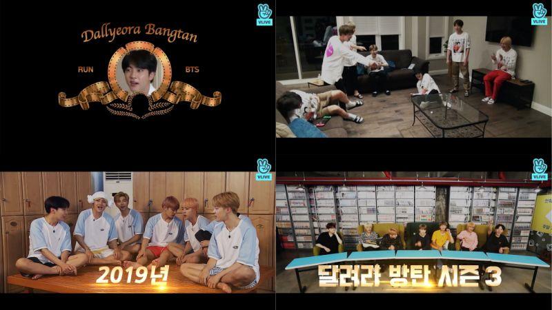 BTS防弹少年团专属综艺节目《Run BTS!》要回来啦!今日公开预告,将在明年1月1日播出!