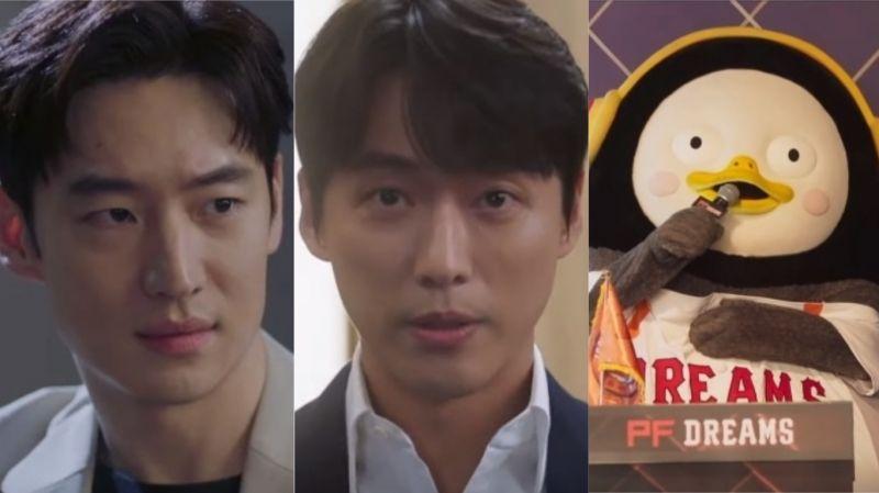 【有片】《Stove League》大結局平均收視率達19.1%!李帝勳、PENGSOO特別出演…結尾是在為第2季作鋪陳嗎?