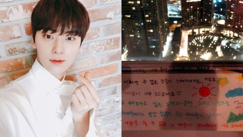 Wanna One 中第一人!慶祝黃旼炫生日 粉絲大手筆買電視、廣播廣告