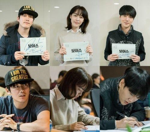 OCN新劇《VOICE》公開張赫、李荷娜、藝聲讀本照 金材昱將特別出演