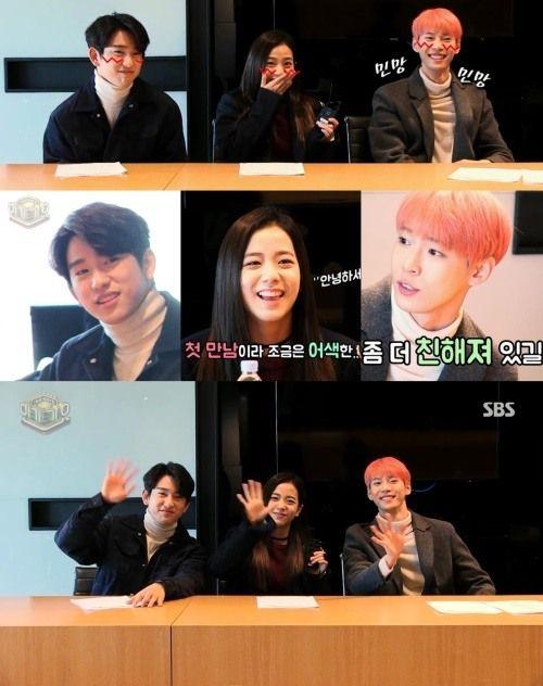 SBS《人氣歌謠》公開新任MC:GOT7珍榮、BLACKPINK JISOO、NCT道英初次見面視頻