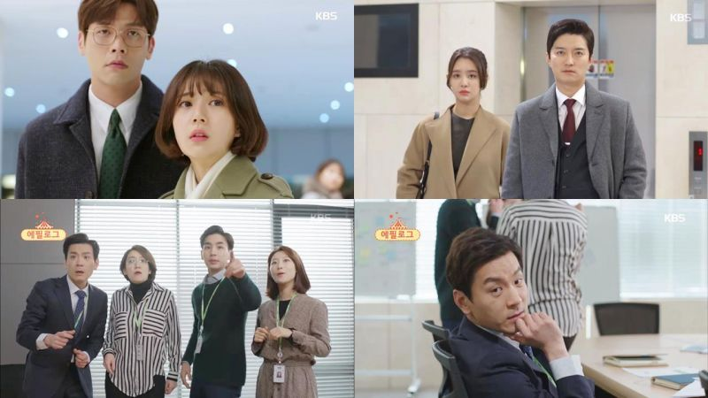 韓劇《Jugglers》特別篇小故事又來了~!原來上司跟小秘書的【辦公室戀情】早就眾所皆知!?