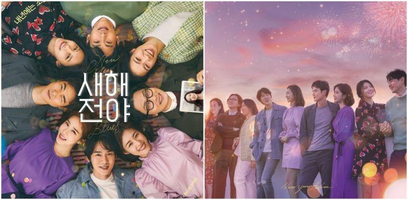 贺岁电影《新年前夕》12月韩国上映:柳演锡、刘寅娜、李沇熹、李东辉、秀英等众星云集