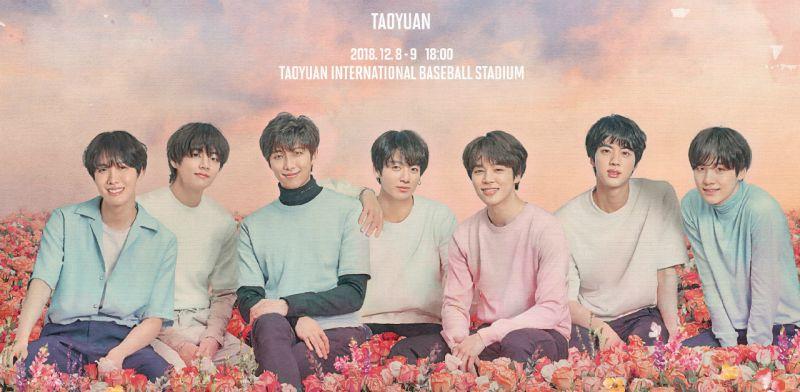 BTS防弹来袭亚洲首演献台湾  抢票前快看这里!