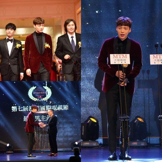 安宰贤荣获《澳门国际电视节》颁发最佳男主角奖