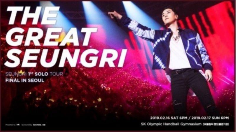 胜利演唱会上亲口致歉:当BIGBANG再出来时会是重新整顿过的状态