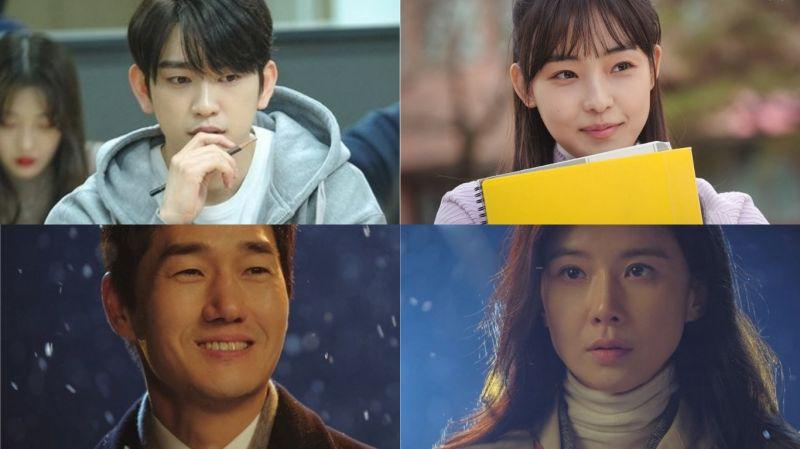 朴珍荣&全少妮的「中年时期」是刘智泰&李宝英?tvN《花样年华-生如夏花》公开最新剧照!