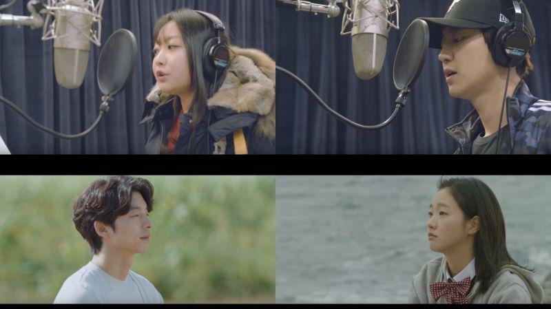 韓國最初!燦烈、PUNCH演唱《鬼怪》OST《Stay With Me》MV點擊突破1億次