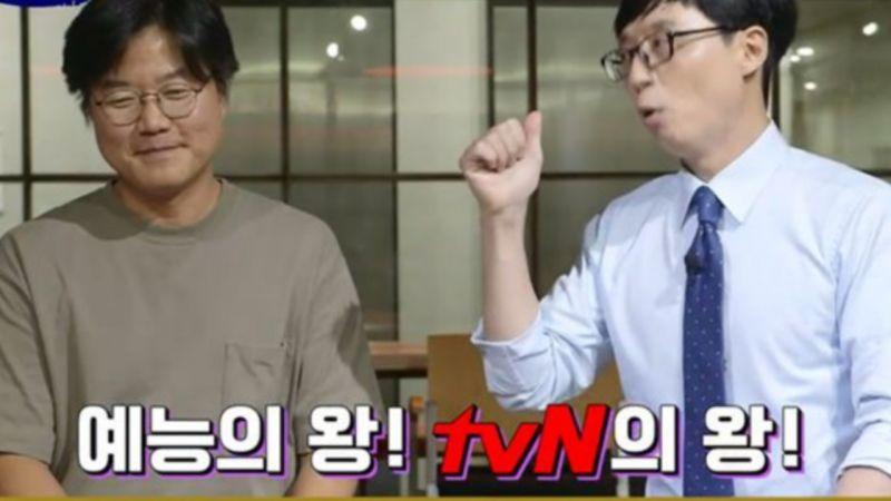 刘在锡与罗PD在《刘QUIZ》相见啦!刘在锡还介绍道:「我们的综艺之王、tvN的王!」