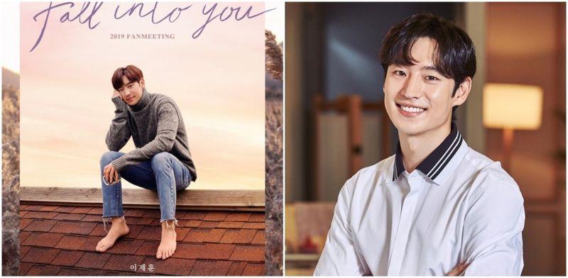 演員李帝勳紀念出道12周年     宣布2019首爾粉絲見面會